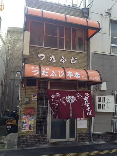 hiroshima-onomichi-tsutahuji-outside