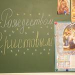 Поздравление детей воскресной школы Свято-Успенского кафедрального собора