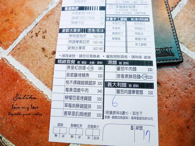 台北內湖一日遊採草莓下午茶草莓園莓圃菜單menu (1)