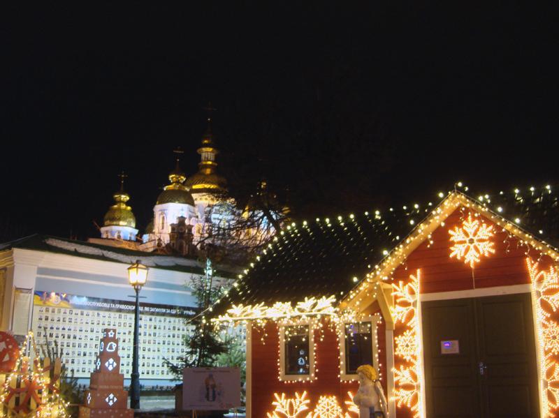 Saint Nicholas Christmas Kiev