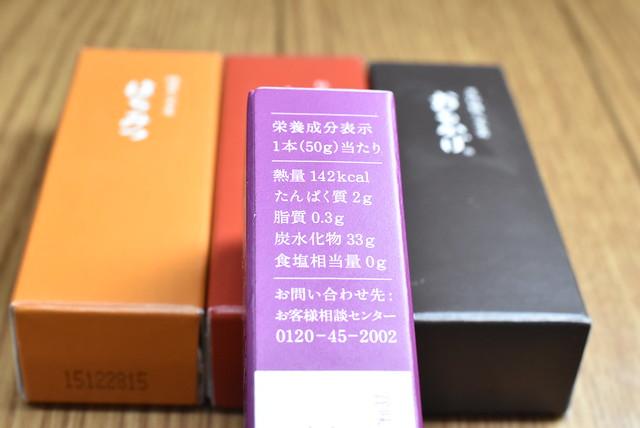 D55_0018.JPG