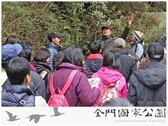 太武山十二奇景解說活動(0216)-03