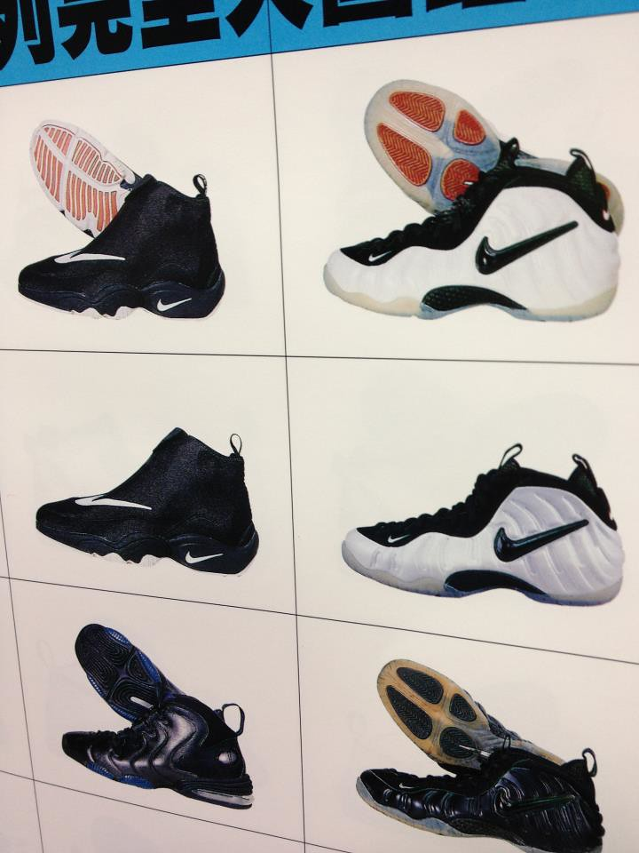 Nike Air Foamposite One Dark Neon Royal Another Look ...