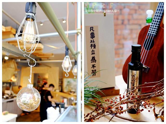 Tu Pang地坊餐廳 (11)