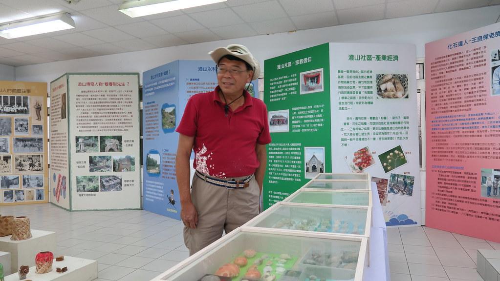 澄山社區菜寮化石之旅 (76)