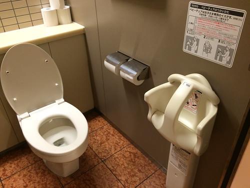 Aéroport de Tokyo: toilettes avec siège pour poser bébé et ainsi faire tranquillement ses besoins