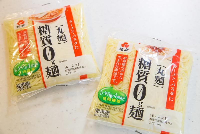 diet_noodle-1
