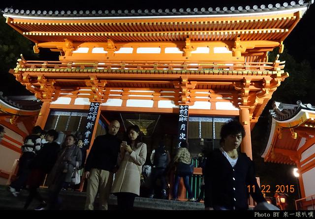 京都-八坂神社花間小路01