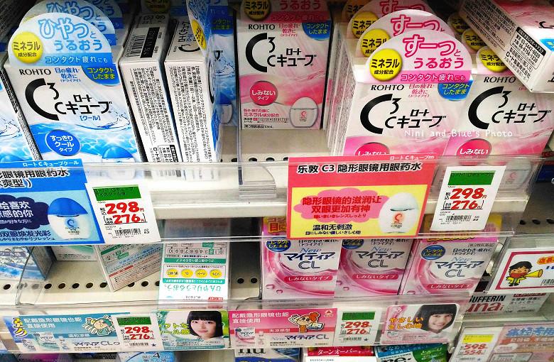 日本藥妝價格京都大阪眼藥水explus合利他命01