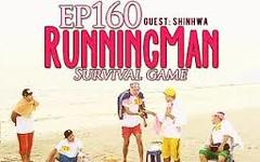 Running Man Ep.160