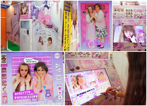 Princess Purikura