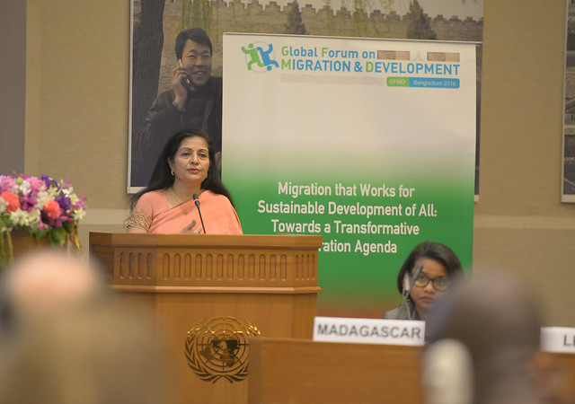 GFMD Thematic Workshop on Connectivity, Migration and Business