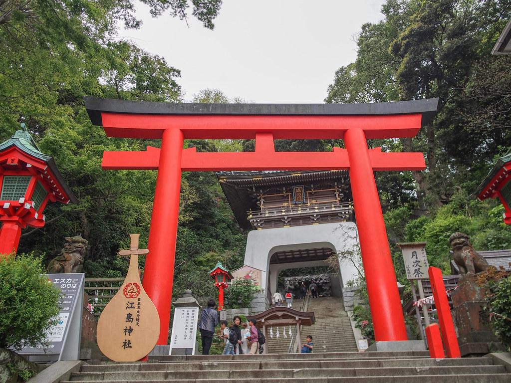 Enoshima-jinja