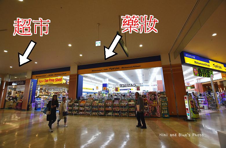 日本九州鹿兒島松本清藥妝價格09