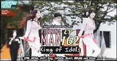 Running Man Ep.162