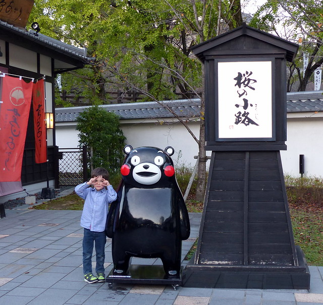We found Kumamon!