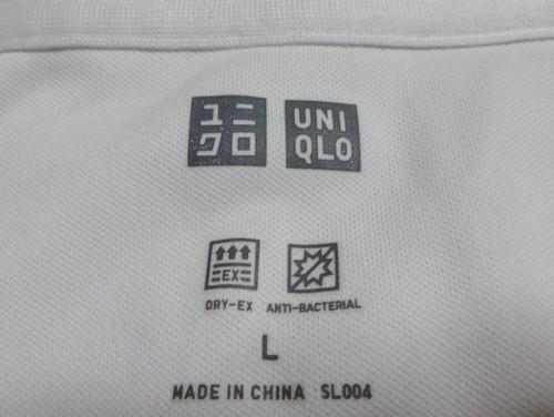 ユニクロドライEX長袖 #2
