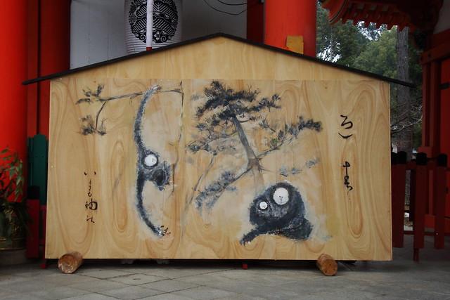 2016/01 今宮神社 #01
