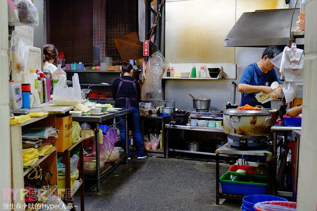 24287630366 49bc5631a6 z - 台中平價泰式料理《泰國小吃》,綠咖哩雞好下飯有推!!魚餅份量超澎湃~