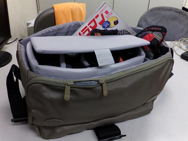 ウニカメッセンジャーバッグ7型 (8)