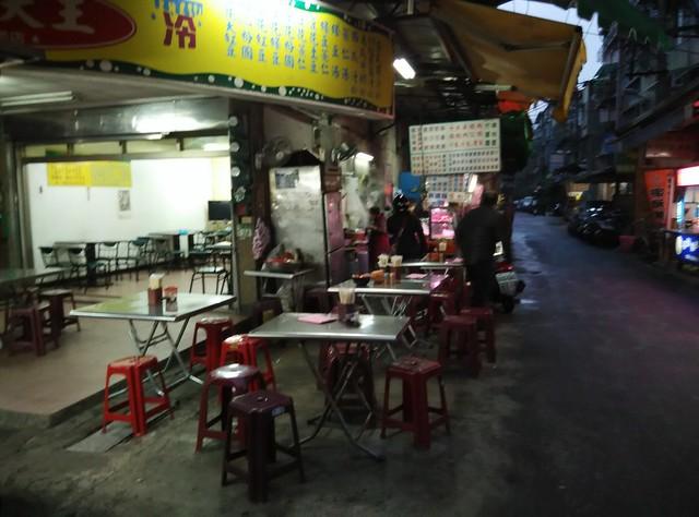 20160119 新埔米粉嫂小吃店