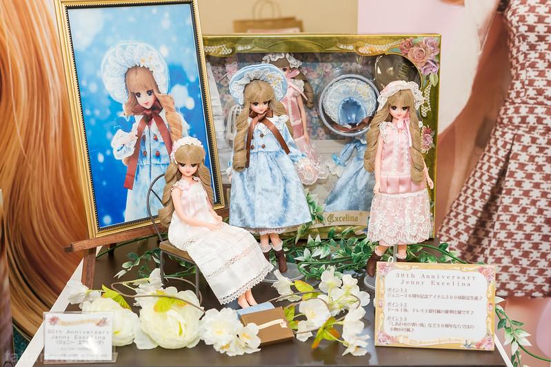 DollShow45-タカラトミー-DSC_6254