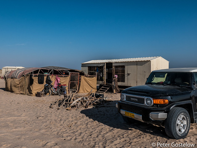 Bedu Camp
