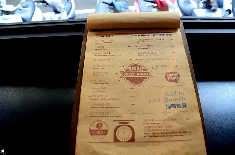 板橋早午餐推薦江子翠厝邊鄰居家不限時 (34)