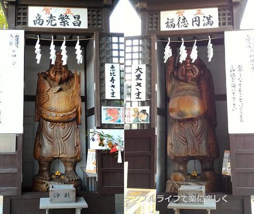 青春18兵庫、赤穂大石神社恵比須さまと大黒さま
