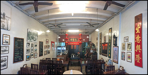 Inside Kopitiam Restuarant on Thalang Road