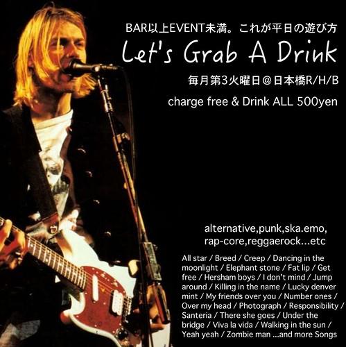 毎月第3火曜日Let's Grab A Drink@日本橋R/H/B