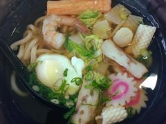 ✈️ airport noodles 🍝