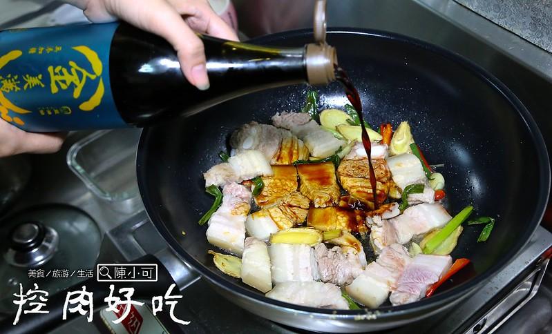 控肉,食譜料理生活 @陳小可的吃喝玩樂