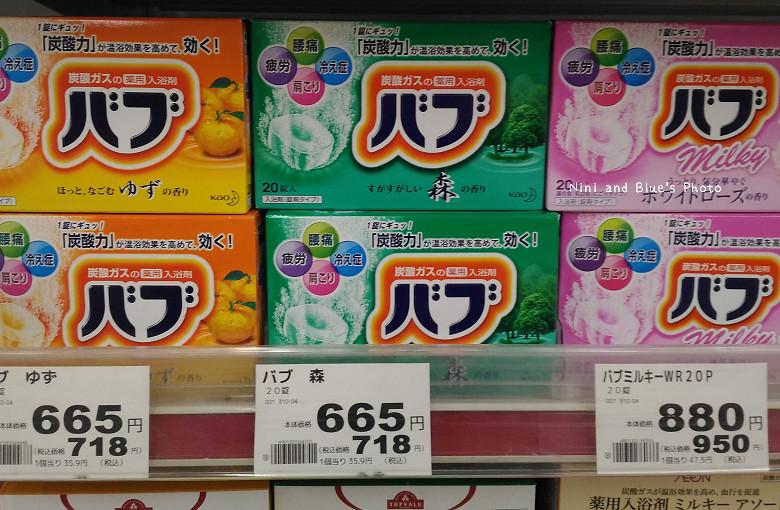 日本九州鹿兒島松本清藥妝價格55