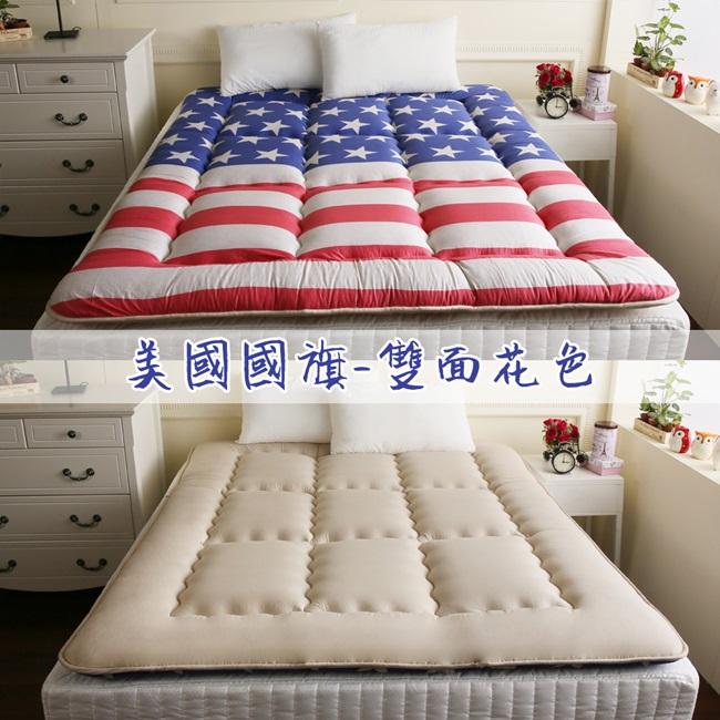 6-美國國旗