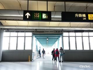 CircleG 遊記 元朗 南生圍 散步 生態遊 一天遊 香港 (2)