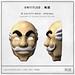 m.society mask