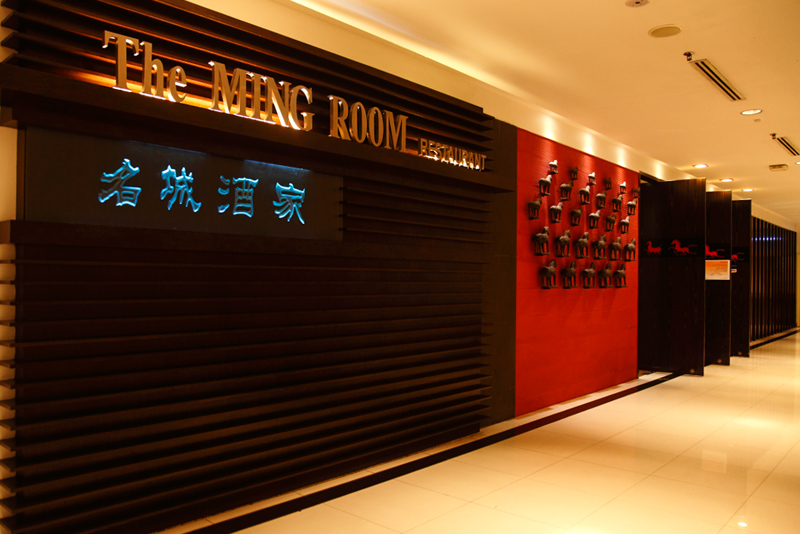 The Ming Room Bangsar Shopping Centre