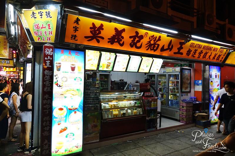 gelatina musang mok yi kei rua do cunha