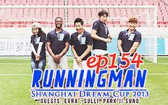 Running Man Ep.154