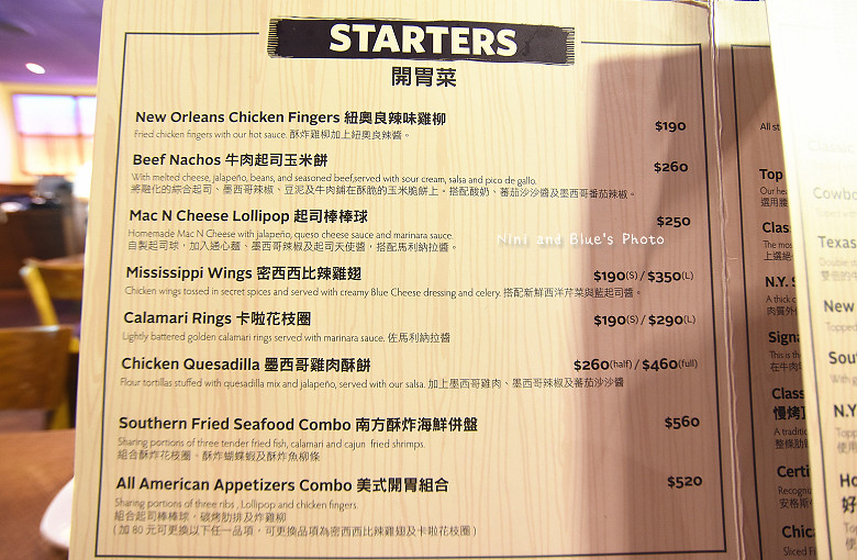 台中牛排美國牛排菜單menu價位 02