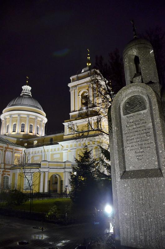 2015-11-21. Александро-Невская лавра. Никольское кладбище