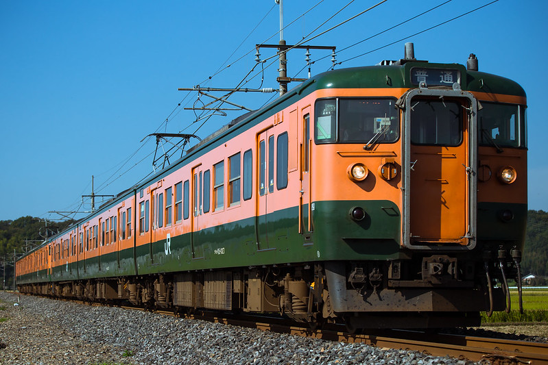 series115 T1037