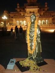 Swami Vivekananda Jayanti and Bharat Mata Poojan