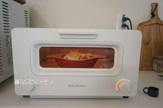 balmuda-toaster-5modo17