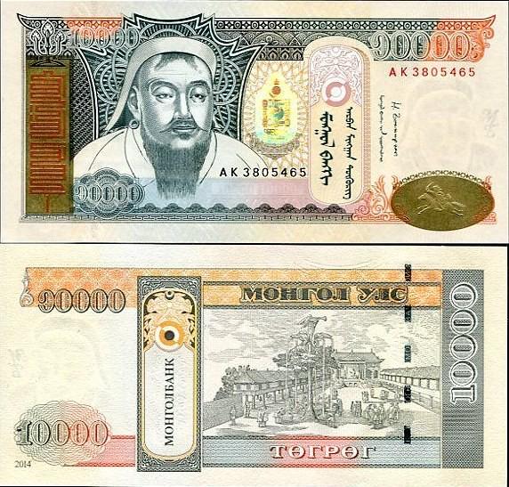 10 000 Tugrik Mongolsko 2014, P69c