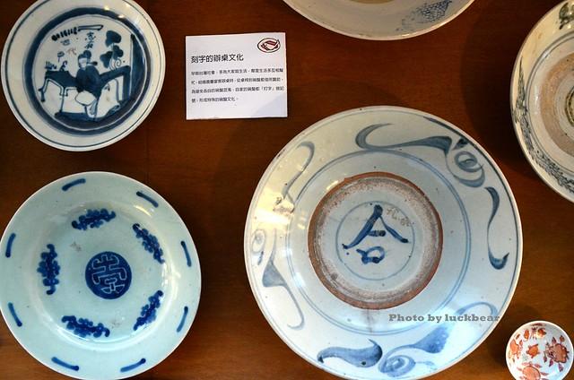 宜蘭碗盤博物館009-DSC_5499