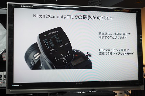 NikonとCanonはTTLでの撮影が可能