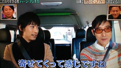 櫻井有吉アブナイ夜会に小宮山雄飛が出演!