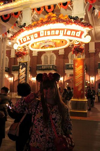 Bye Bye Disneyland!